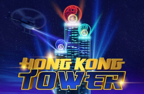 Screenshot website Hong Kong Tower